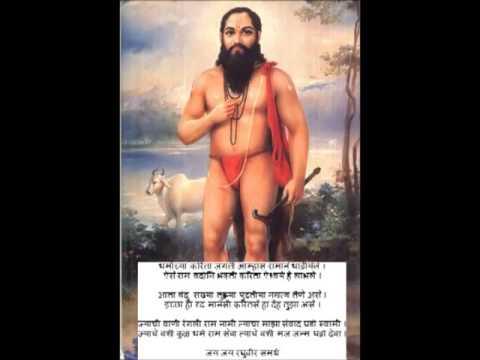 Karunashtake Pravachan HBP Chaitanya Maharaj Deglurkar