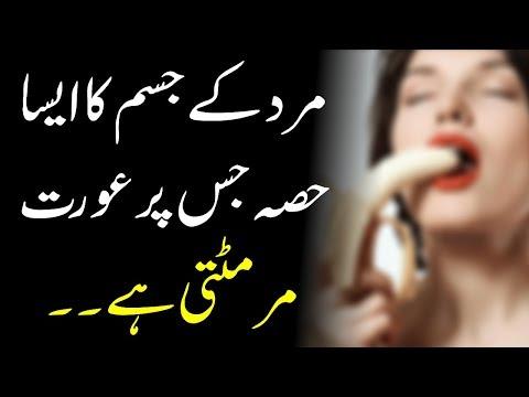 Xxx Mp4 Essa Hisaa Jis Pr Mr Metti Hy Urdu Pen 3gp Sex