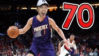 NBA 2K17 - DAVIDPARODY VS ITSYEBOI