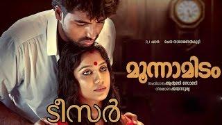 Moonnamidam Malayalam Short Film Teaser 1