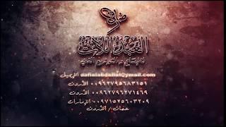 كلمة خاصة من الفنان المنتج ضافي العبداللات لكافة متابعية و مشاهدي قناتوا الرسمية 2017