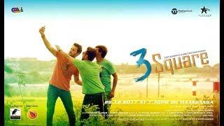 Telefilm :: #3Square promo