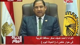 الحياة اليوم - محافظ الغربية : المحافظة لم تشرف علي ترميم مستشفي الصحة النفسية المنهار