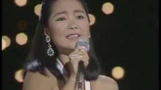 Teresa Teng - Aijin - 愛人