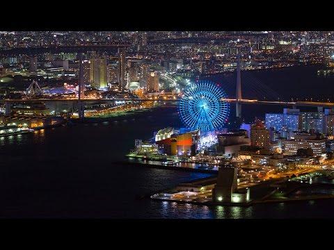 大阪府咲洲庁舎展望台からの夜景(コスモタワー) Night View from Cosmo Tower Observatory Osaka Japan