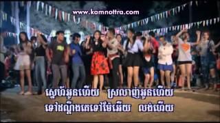 លង់ហើយ HD1080 - ភ្លេងសុទ្ធ - Khmer Karaoke