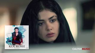 Kourosh - Mojezeh  (Coming Soon) | کوروش - معجزه