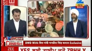 Direct With Dinesh : Previous government of Punjab made financial blunders : Manpreet Singh Badal