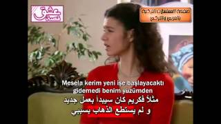 Fatmagül فاطمة جول تحكي عن حياتها مترجم عربي تركي
