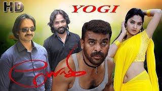 Yogi tamil full movie   tamil action movie   Ameer Sultan Madhumitha movie   new upload 2017