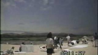 Total Solar Eclipse, Cabo Mexico