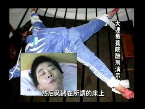 Một phụ nữ kể về tra tấn trải qua trong tù trước lúc chết