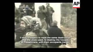 Video allegedly showing Bin Laden's lieutenant Egyptian Al Zawahri