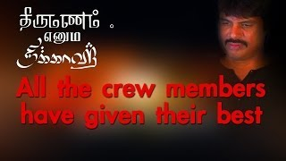 All the crew members have given their best - Red Pix 24 x 7
