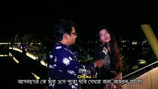 হিরো আলমের সম্পর্কে চিএ নায়িকা রাবিনা বৃষ্টি একি বললেন Cinema bd