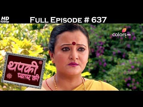 Thapki Pyar Ki - 20th April 2017 - थपकी प्यार की - Full Episode HD