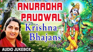 Krishna Janmashtami 2017 Special I Anuradha Paudwal Krishna Bhajans Vol.2, Full Audio Songs Juke Box