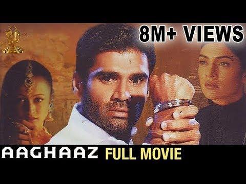 Xxx Mp4 Aaghaaz Hindi Full Movie Sunil Shetty Sushmita Sen Suresh Productions 3gp Sex