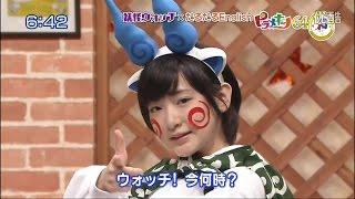 AKB48 乃木坂46 生駒里奈 ようかい体操第一 踊ってみた 妖怪ウォッチ Dream5