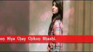 Anika Kabir Shokh 2 - Bangla Song