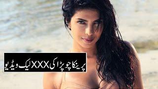 Priyanka chopra,s XxX