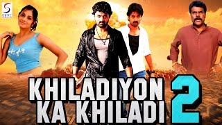Khiladiyon Ka Khiladi 2 ᴴᴰ - South Indian Super Dubbed Action Film - Latest HD Movie 2017