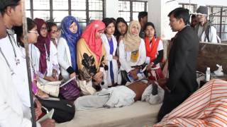 FARIDPUR MEDICAL COLLEGE- DOCUMENTARY (OFFICIAL)