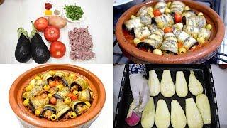 طاجين بالكفتة و الباذنجان وجبة لذيذة جدا الكل سيشكرك عليها وسهلة جداااا