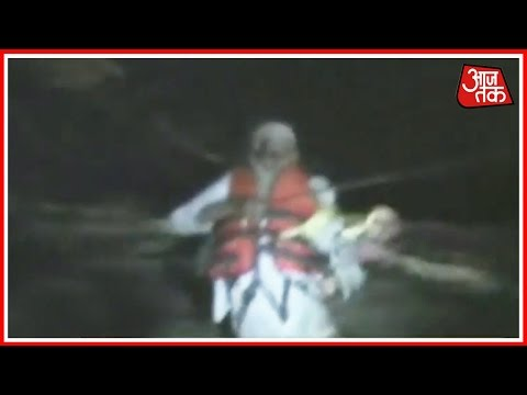 Old Man Rescued From Flood Situation In Kosi River
