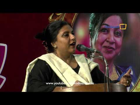 Vaani Rani 1000 & Thamarai 500 Celebration | Actress Sripriya Speech | Radaan Media