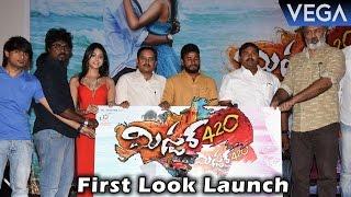 Mr 420 First Look Launch    Latest Telugu Movie