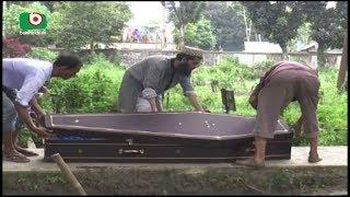 Tangail Raped Rupa Deadbody   Farabi ।  31Aug17