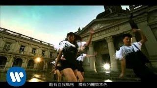 蔡依林 Myself 概念專輯 黑髮尤物完整版MV-華納official HQ官方版MV