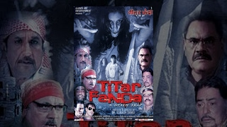 Titar Fanda - Kala Jaadu - Hindi Bold Thriller Matured Movie 2015 Full Movie - Hindi Action 2015 HD