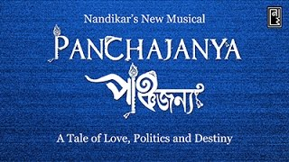 Trailer of Nandikar's New Musical: Panchajanya