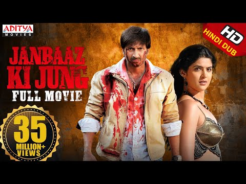 Xxx Mp4 Janbaaz Ki Jung Full Hindi Dubbed Movie Gopichand Deekshaseth Aditya Movies 3gp Sex