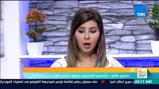صباح الورد - منصور كامل: لسيسي وجهة بضرورة توفير السلع بأسعار مناسبة خاصة اللحوم