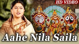Oriya Devotional Song | Aahe Nila Saila | Odia Bhajan | Hrudayara Gita 2 | Full HD VIDEO.