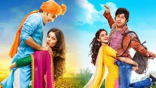 Tujhya Vin Mar Javaan Poster Similar To Humpty Sharma Ki Dulhania? - Marathi Movie