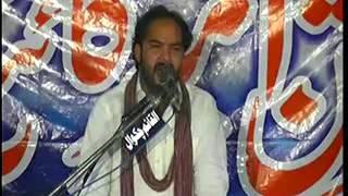 Zakir Mohsin Abbas Rukan 11 rajab 2017 jashan Mola Ali (A.S) jalsa Zakir Ali Naqi Kang