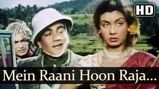 Main Rani Hoon Raja (HD) - Aan (1952) Songs - Dilip Kumar - Nimmi - Shamshad Begum