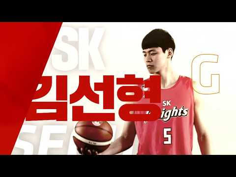 【HIGHLIGHTS】 Kim Sunyoung H/L  | Egis vs Knights | 20170103 | 2016-17 KBL