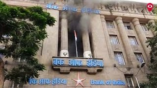 BOI 's Head Office Building Catches Fire | Mumbai Live
