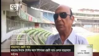 বাংলাদেশ বনাম ভারত ক্রিকেট সিরিজ ফেব্রুয়ারিতে চুড়ান্ত | Bangladesh VS India Cricket Match