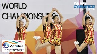 China  (CHN) - 2016 Aerobic Worlds, Incheon (KOR) - Qualifications Group
