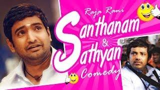 Raja Rani Tamil Movie | Back To Back Comedy Scenes | Arya | Nayanthara | Santhanam | Jai | Nazriya