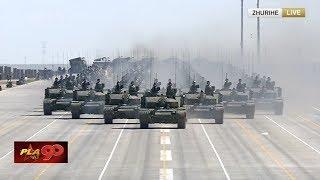 Full video: China's grand military parade marks PLA 90th birthday | 中国人民解放军建军90周年阅兵