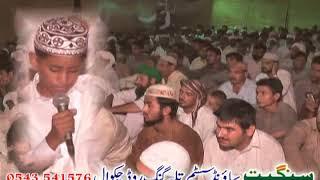 Mehfil-e-Naat(saww) 14th annual 12-08-17, (Mujhtaba Haider 2/2), at bhaun distt chakwal