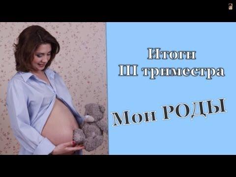 белье как оплачивают беременность и роды белье