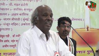 Dr RAHAT INDORI, Latest Mushaira, Buldhana, Org. Dr. GANESH GAIKWAD, 15/01/2016, Mushaira Media
